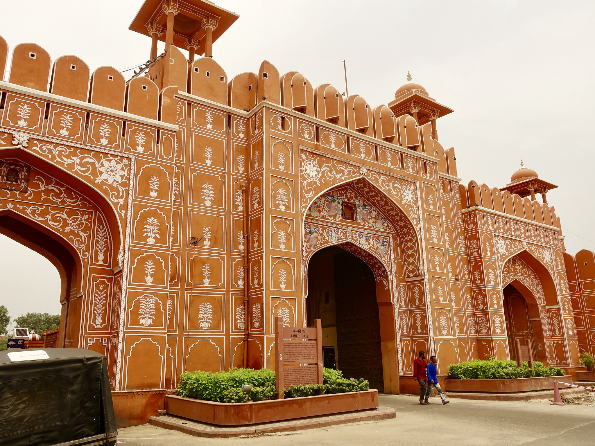 Ajmeri Gate Jaipur India